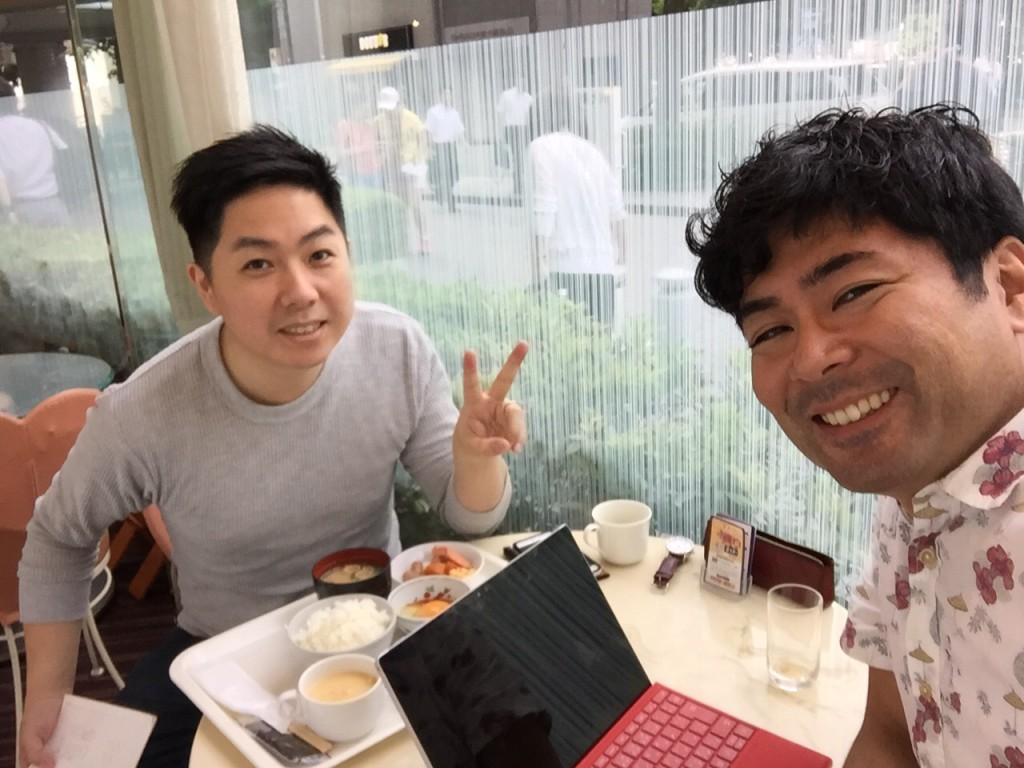 本日のお客さんは高本さん。先日の香川のセミナーでお会いし、ご縁をいただきました。